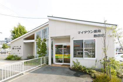 マイタウン薬局 熱田店