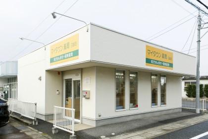 マイタウン薬局 日進店