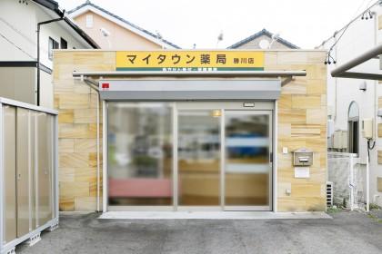 マイタウン薬局 勝川店