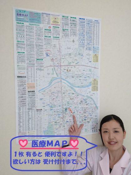 医療MAP